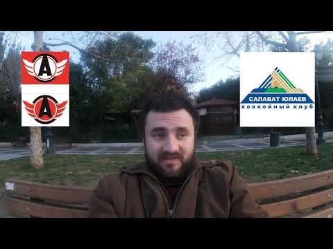 АВТОМОБИЛИСТ - САЛАВАТ ЮЛАЕВ 4-2+++ 16.1.2019 16:00/ПРОГНОЗ И СТАВКИ НА ХОККЕЙ/КХЛ