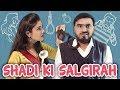 Shadi Ki Saalgirah - Amit Bhadana video download