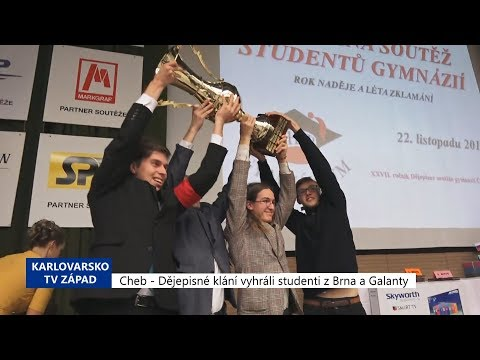 Dějepisná soutěž gymnázií 2018