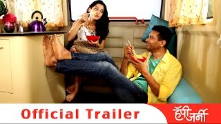 Happy Journey - Marathi Movie | Official Trailer | Atul Kulkarni, Priya Bapat, Pallavi Subhash