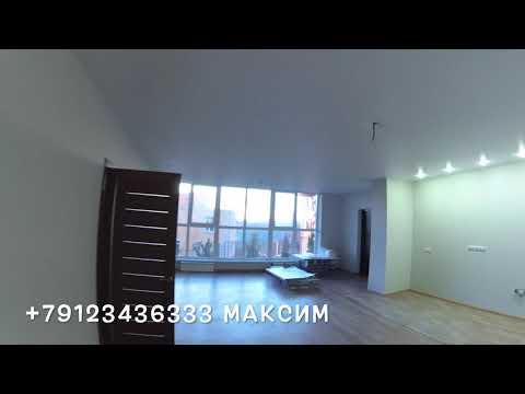 Продам квартиру 114 кв.м