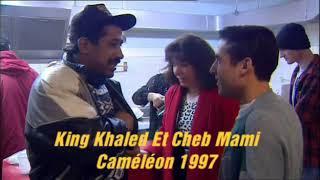 تحميل اغاني Cheb khaled Et Cheb Mami Caméléon 1997 ???? By Scorps MP3
