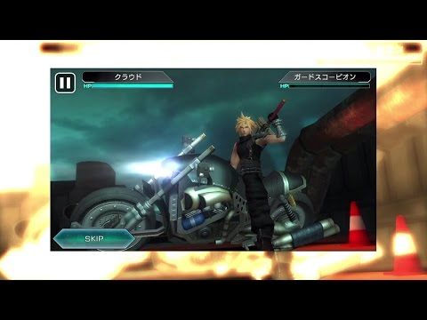 Final Fantasy VII G-Bike : vidéo TGS 2014