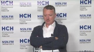 ДНР после убийства Захарченко: В чьих руках судьба Донбасса?
