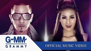 Number One - BANKK CASH feat.หญิงลี 【OFFICIAL MV】