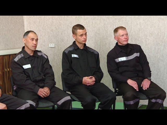 Новую методику испытывают на заключенных