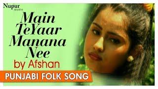 Te Yaar Manana Nee - Afshan | Popular Punjabi   - YouTube