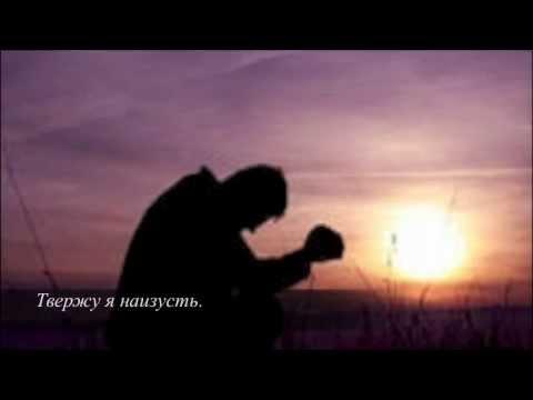 Молитва при изгнание бесов