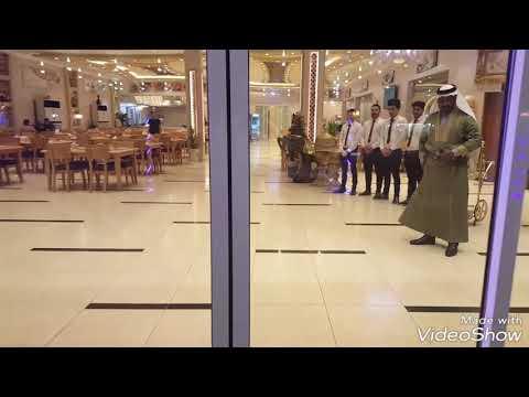 مطعم عين البصره السيحي