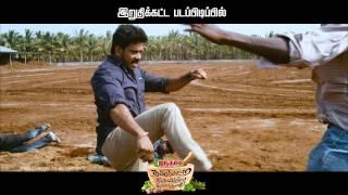 Aintham Thalaimurai Siddha Vaidhya Sigaamani Teaser-02