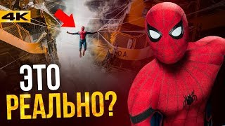 Наука в фильмах о Человеке-Пауке. Что было реально?