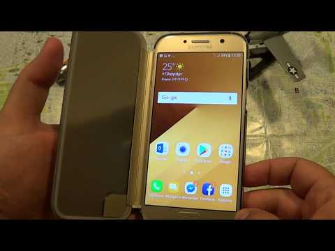 Samsung Galaxy A5 2017 Clear View Cover (Gold)