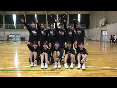 Sekishi Junior High School