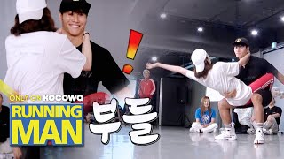 Jong Kook Gritted His Teeth [Running Man Ep 467]