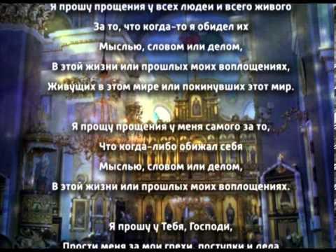 Смотреть фильм онлайн молитвы за бобби смотреть онлайн