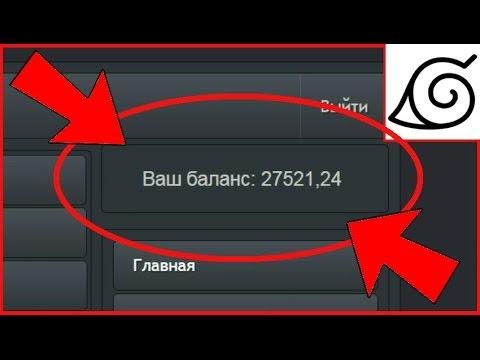 Что такое керри трейд по рублю на сегодня