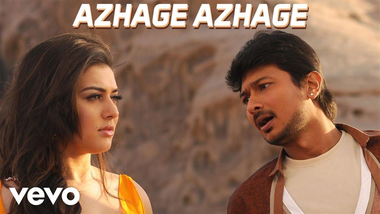 Azhage Azhage Song Lyrics Tamil English