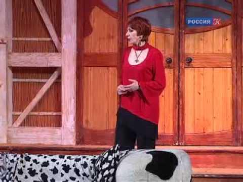 Театр Антона Чехова &39;Все как у Людей&39;