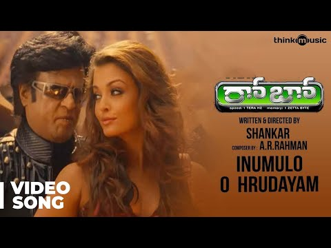 24 (2016) A .R. Rahman~Tamil [MP3~320Kbps]~[Hunter] [FRG ...