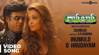 Inumulo O Hrudayam Official Video Song | Robot | Rajinikanth | Aishwarya Rai | A.R.Rahman