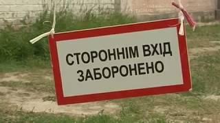 На Балаклейщине строят новую амбулаторию