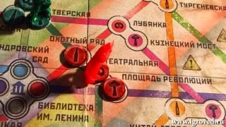Метро 2033. Обзор настольной игры от Игроведа.