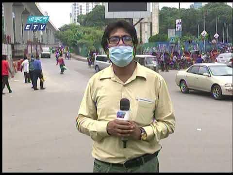 শিল্প প্রতিষ্ঠান খুলে দেয়ায় স্বাস্থ্য ঝুঁকির তোয়াক্কা না করে রাজধানী ফিরছে মানুষ | ETV News