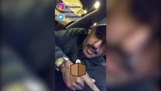 انور الخرافي - سعر ساعة يعقوب بوشهري وجم وصلت الحين !!!
