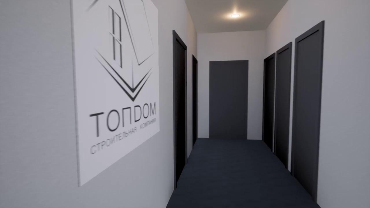 Проект дома ТОПДОМ 1.44 141 кв.м.