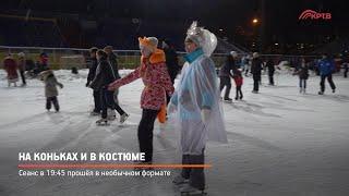 На коньках и в костюме