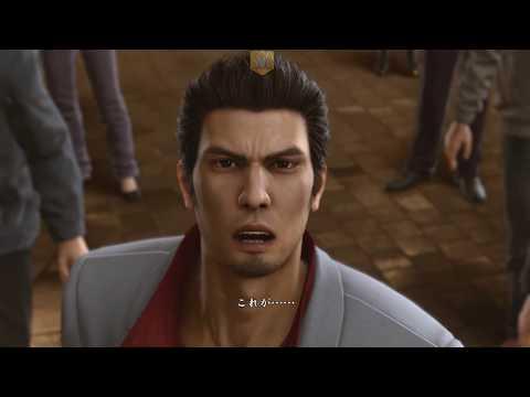 Yakuza: Kiwami 2 : JVL se la joue ! #11 : Découvrons la démo de Yakuza Kiwami 2