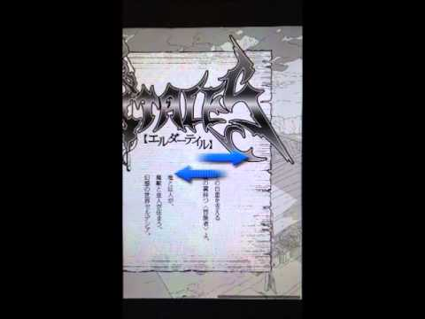 Video of BOOK WALKER (eBooks)