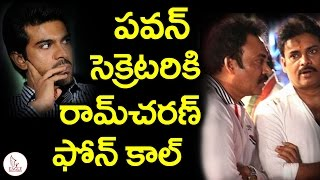 Ram Charan Phone Call To Pawan Kalyan Personal Secretary  Khaidi Audio Function  Eagle Media Works