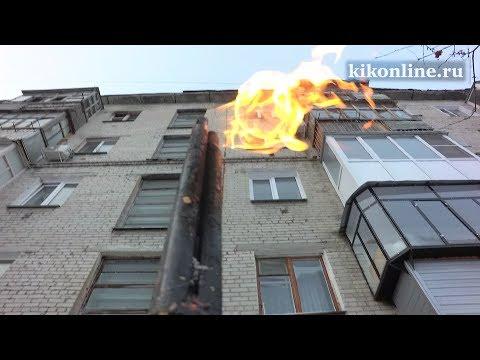 Природный газ под новый год