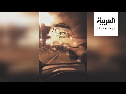 العرب اليوم - شاهد: فنان سعودي يرسم الوجوه بالبخار