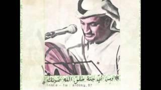 اسامه عبد الرحيم - اجاذبك الهوا تحميل MP3