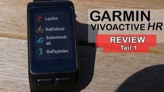 Garmin Vivoactive HR im Test #1: Einstellmöglichkeiten & Menü (deutsch)