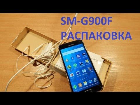 Samsung Galaxy S5 LTE распаковка