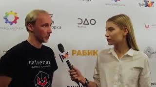 Революция в блокчейн! Новая технология Universa! Интервью с Александр Бородич. Получите подарок 50 токенов UTN!