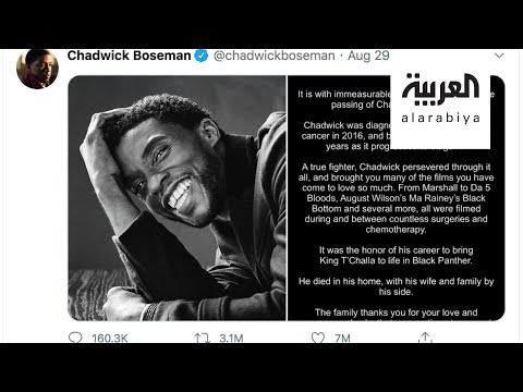 العرب اليوم - شاهد: تغريدة رحيل الفنان تشادويك بوزمان تتصدر تاريخ تويتر