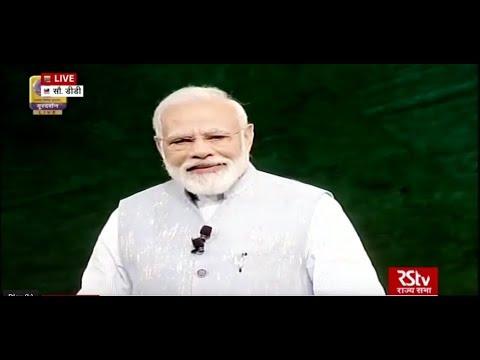 PM Modi's interaction with students at 'Pariksha Pe Charcha 2020'
