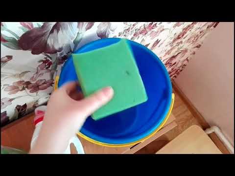 Flylady Как отмыть обои