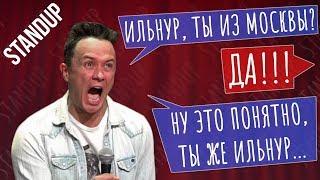 стендап Соболева на запрещенные темы