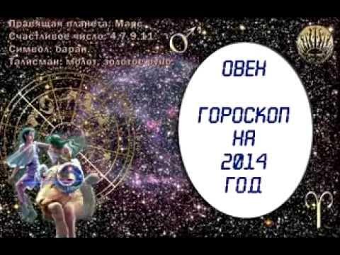 Тибетский гороскоп по дате рождения на 2017