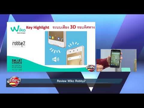 Review Wiko Robby2 โดยปีเตอร์กวง ควงมือถือ