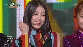 뮤직뱅크 Music Bank - 난말야(I MEAN) - 유니티 (UNI.T).20180928