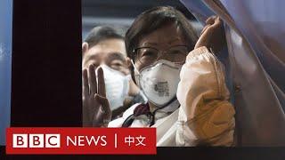 肺炎疫情:鑽石公主號「隔離失敗」引發的檢疫倫理辯論 - BBC News 中文