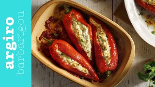 Πιπεριές γεμιστές με φέτα   Αργυρώ Μπαρμπαρίγου