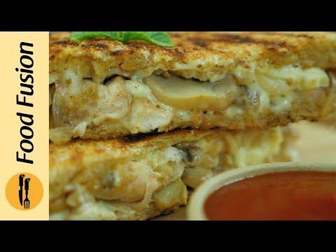 Chicken Cheese Mushroom Sandwich Recipe Resturant Style