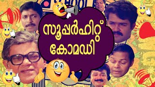 Malayalam Best Comedy Scenes Compilation | Super Hit | Malayalam comedy Videos | Vol 2 - Download this Video in MP3, M4A, WEBM, MP4, 3GP